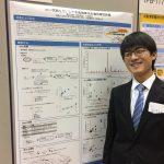 日本化学会春季年会で発表してきました