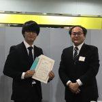 「第14回セラミックフェスタ in 神奈川」で奨励賞獲得!